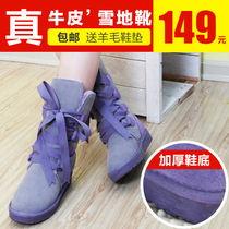 42b2986d2eeb Обувь medicus германия - это просто! Валенки, дутики обувь medicus ...